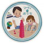 マヴィのおうちロゴ2020_jpg