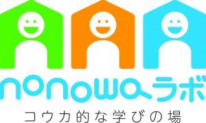 nonowalabo-logo